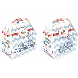 Ma Aïd Box (Garçon) - Formule Maxi